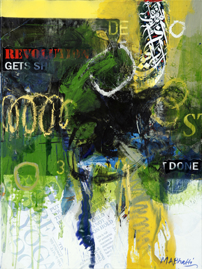 Roots to Revolution 08 | Mixed Media on Canvas | 24 x 18